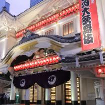 團十郎はなぜ、歌舞伎界のビッグネームなのか?