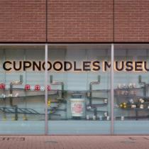 博物館では生々しい知識が得られる