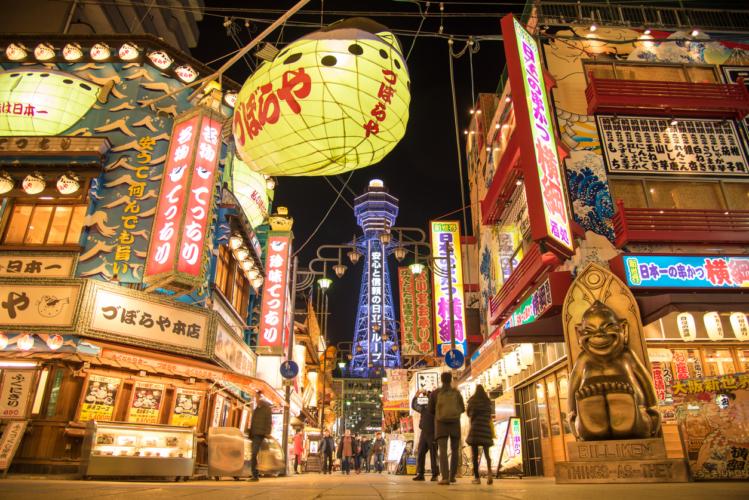 明治維新直後の大阪経済再生に尽力した五代友厚